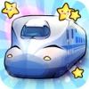 Train Control - iPadアプリ