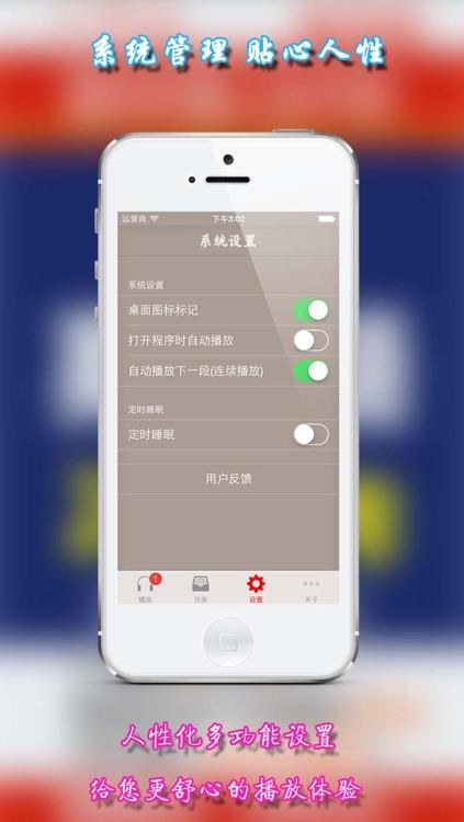 万用英语口语24000句【有声中英文字幕】 screenshot-3
