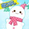 暇つぶしシリーズ ブロック雪だるま(簡単タップで爽快感!!)アイコン