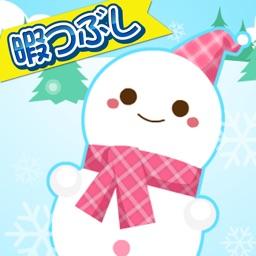 暇つぶしシリーズ ブロック雪だるま(簡単タップで爽快感!!)