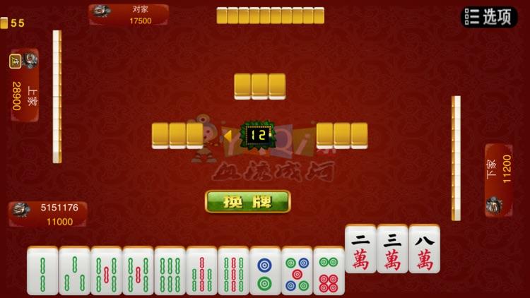 一起乐血流成河 screenshot-3