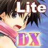 ゾンビ パニック イン ワンダーランド DX Lite