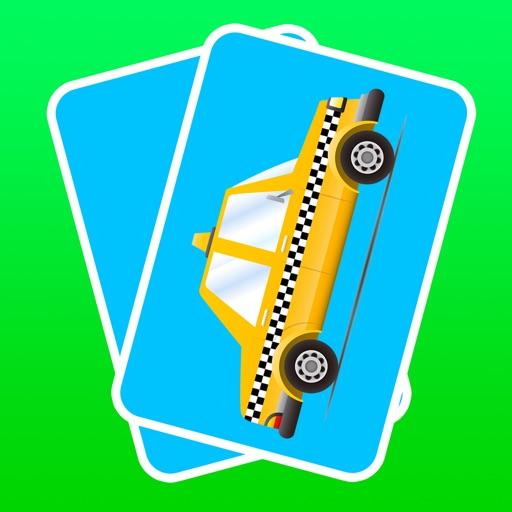 3D Memo Match Car Card - Train your kids brain iOS App