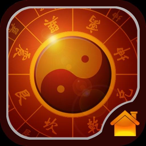 Feng Shui DIY (Home)
