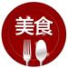 163.咕嘟妈咪-搜索中国美食