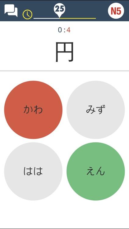 N5 Kanji Quiz screenshot-4