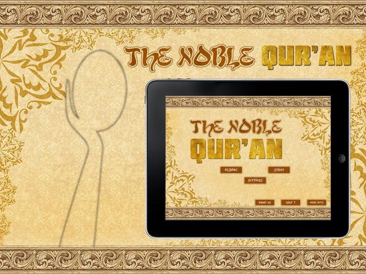 The Noble Quran by Abdullah Yusuf Ali