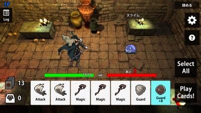 【デッキ構築型RPG】DeckDeDungeonのスクリーンショット2