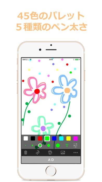 Let's Draw お絵描きアプリ screenshot1