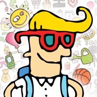 Codes for Doodle Pop! Hack