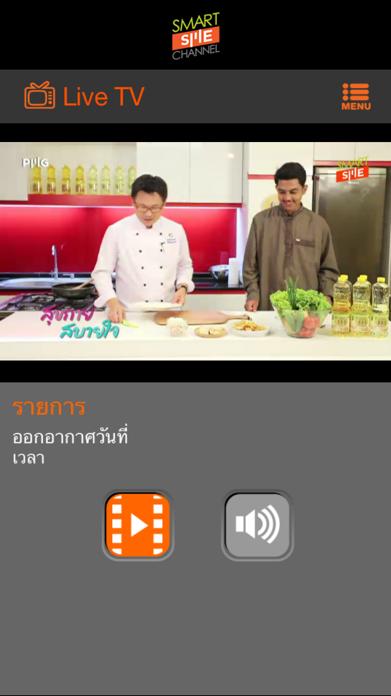 Smart SME Screenshot