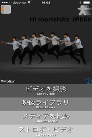Xmotion - náhled