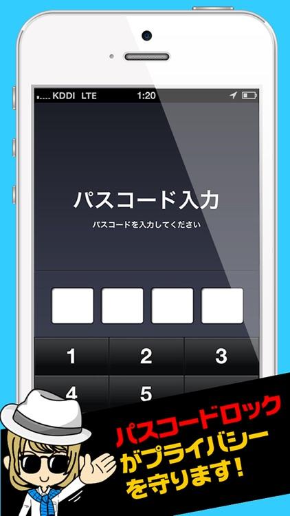 """出会い広がる""""ふきだし""""系チャットSNS「any」 screenshot-4"""