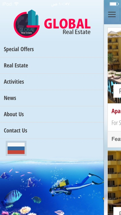 Global RealEstate screenshot-3
