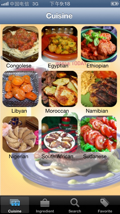 African Recipes 4000+ screenshot-1