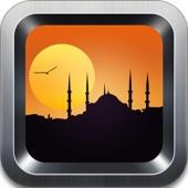 ادعية و اذان - اسلاميات