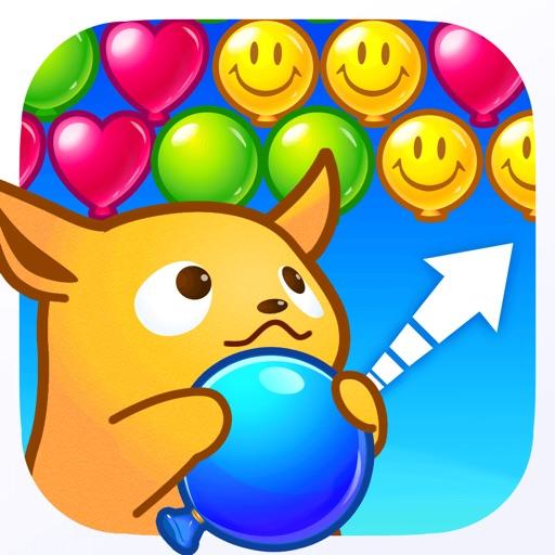 バルーン POP - 人気のバブルゲーム
