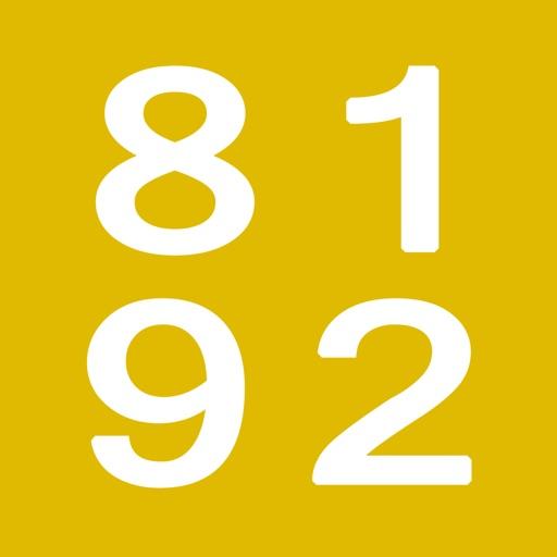 8192 game - swipe to challenge numbers free iOS App