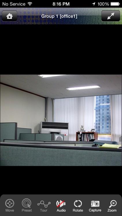 Genie S2 IP Camera Manager screenshot-3