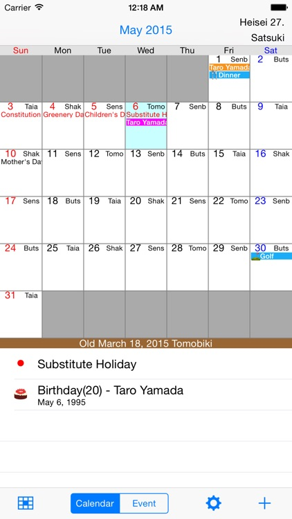 WaCalendar screenshot-1