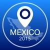 メキシコオフライン地図+シティガイドナビゲーター、観光名所と転送