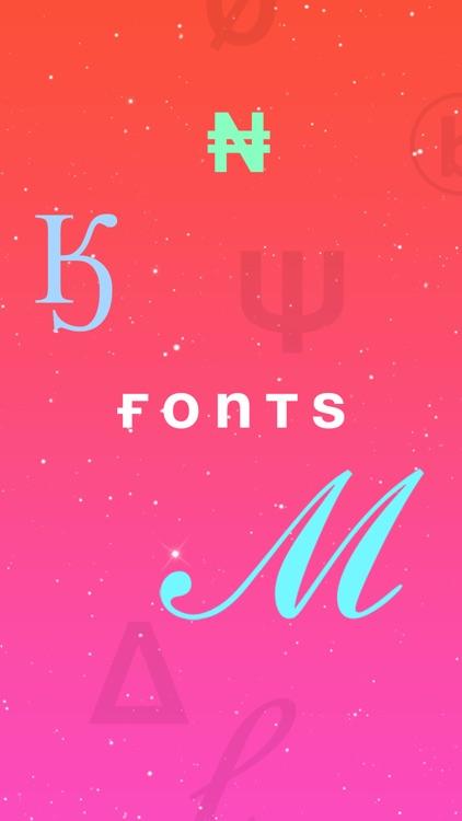 Fonts screenshot-3