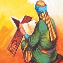 Görüntülü Kur'an-ı Kerim Eğitim