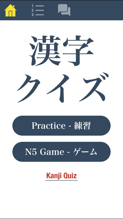 N5 Kanji Quiz