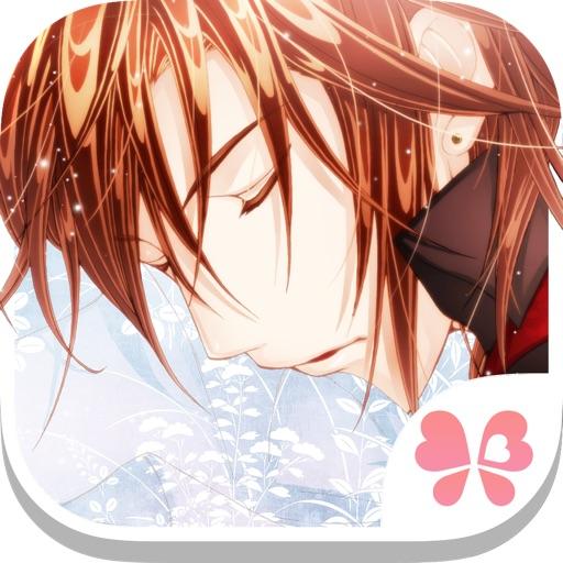 Shall we date?: My Sweet Prince iOS App