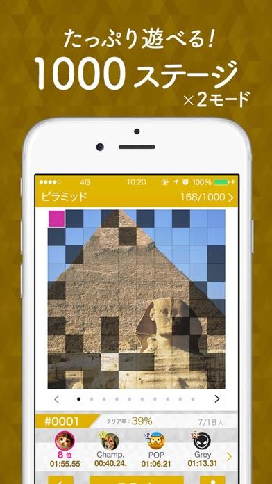ピラミッド 1000 - ソリティアの簡単ゲーム紹介画像2