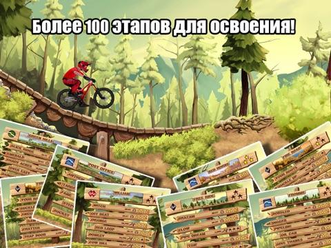 Скачать игру Bike Mayhem Mountain Racing Free by Best Free Games