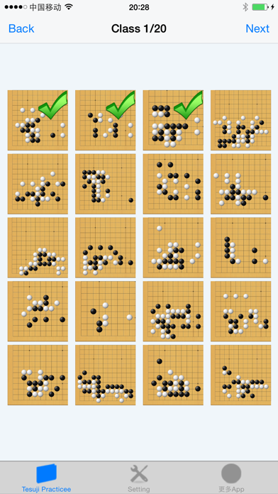 囲碁手筋大全のおすすめ画像3