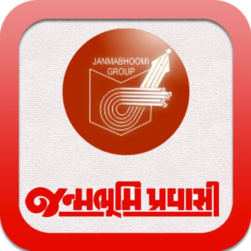 Janmabhoomi Pravasi for iPhone