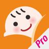寶寶全記錄專業版(嬰兒餵奶、換尿布、睡眠筆記)