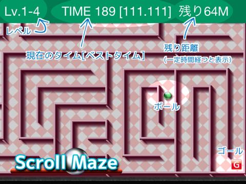 ScrollMaze