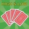 ハイ&ロー 超簡単スリルゲームアプリ