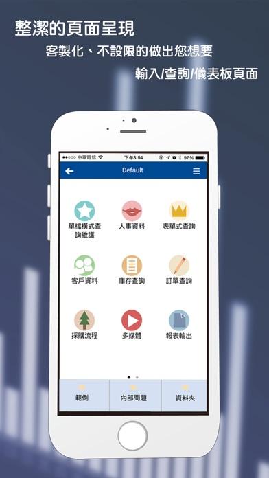 Smart eBuilder Mobile屏幕截圖2