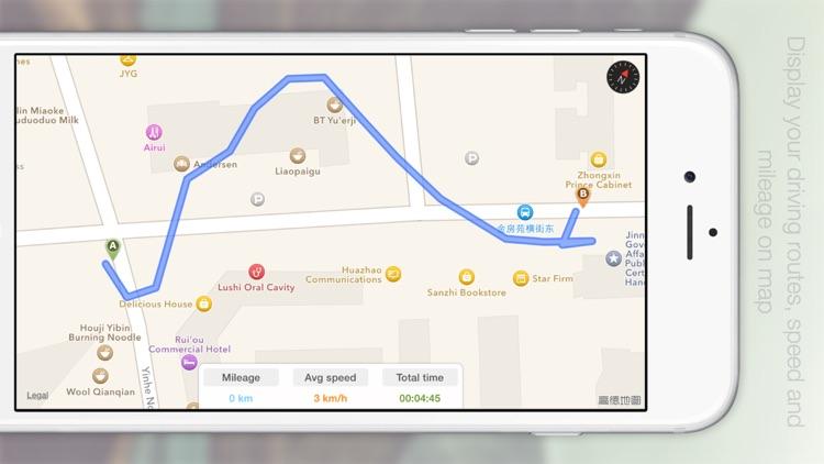 TripREC Driving Recorder screenshot-3