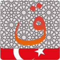 Codes for Al Quran - Turkish Hack