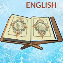 Holy Quran - English