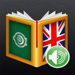 Arabian<>English Dictionary