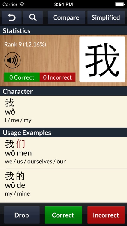 Learn Chinese Characters – Flashcards by WCC (IAP)