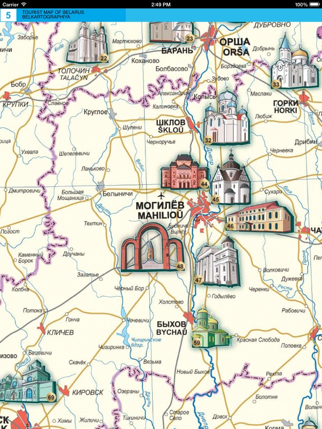 Belarus Map of sights on the App Store