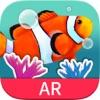 サンリオARサマーカード2015 - iPhoneアプリ