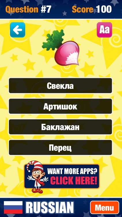 My Russian - Learning New Words