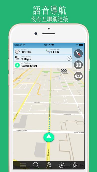 大指南 古巴 地圖+遊客指南與下線聲音導路器屏幕截圖3