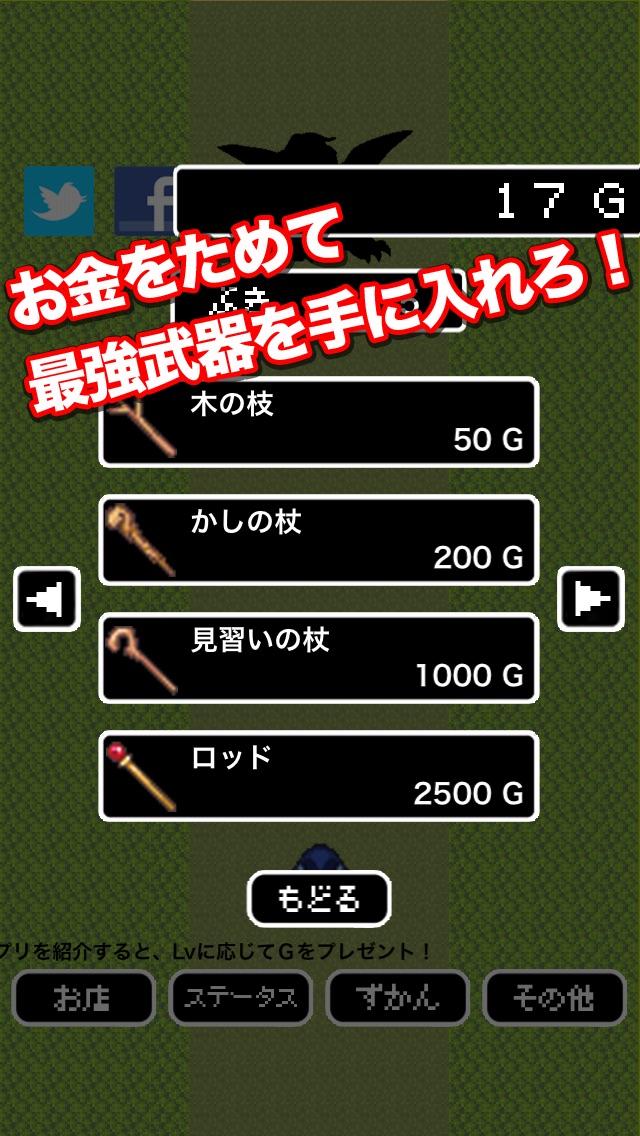 進め!魔導士道!-ラスボスまで一本道RPG-のスクリーンショット4