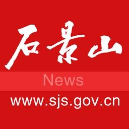 石景山新闻网