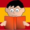 読み、スペインでプレー -  読んで学ぶ  演習でスペイン語  モンテッソーリの方法論 - iPadアプリ