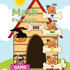 Activities of Math games second grade for kids & toddler free